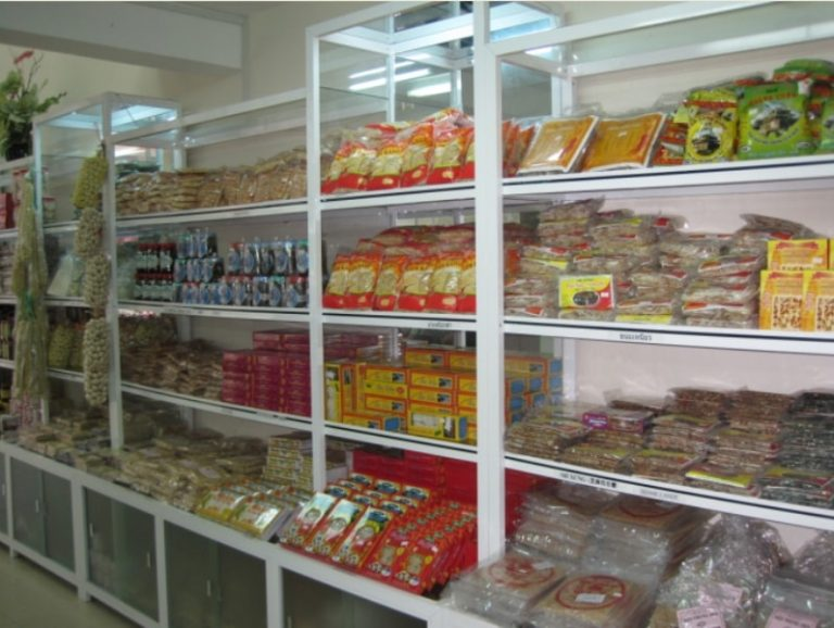 Cửa hàng đặc sản Đà Nẵng