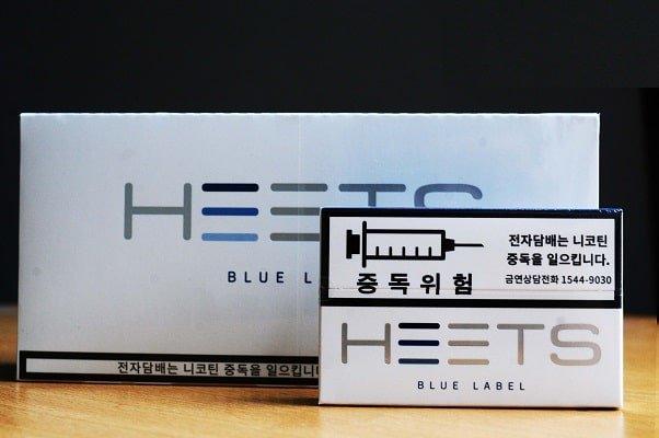 thuốc heets hcm
