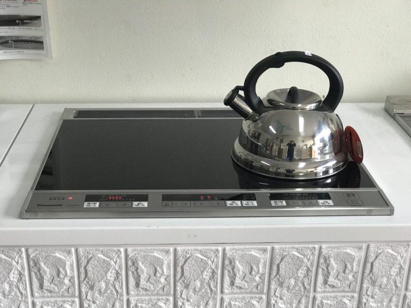 Bếp Hưng Phú